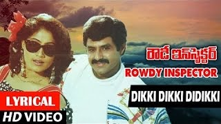 Rowdy Inspector Songs | Dikki Dikki Deedikki Lyrical Video Song | Balakrishna, V …