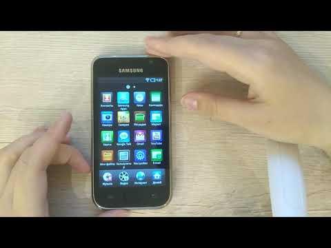 Самый короткий обзор на Galaxy S Wi-fi 4.0. Мини планшет
