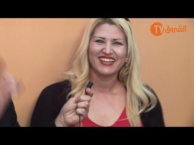 كاميرا كاشي أنتربول| المطربة القبائلية تنينة هبلوها.. ولات تغني وحدها