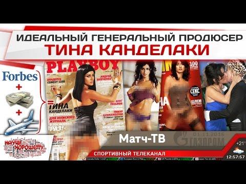 самый лучший сайт секс знакомств украина