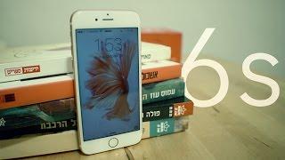 Только о главном / Обзор iPhone 6s