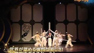 エンターテイメント - KARMA(カルマ) 韓国初本格的硬派ノンバーバルミュ...