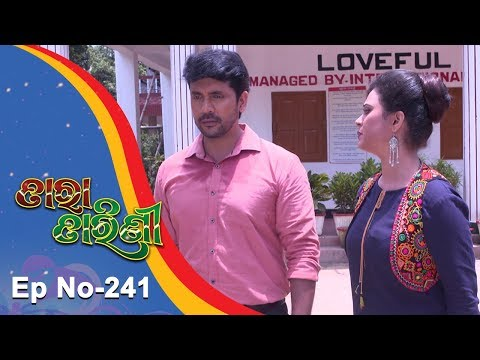 Tara Tarini | Full Ep 241 | 13th August 2018 | Odia Serial - TarangTV