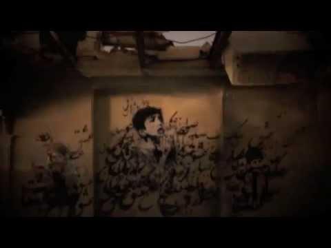 Street Art: ICY + SOT, Iran