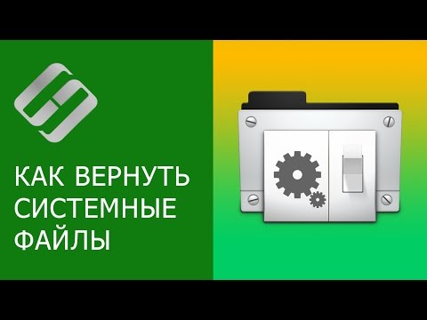 Как восстановить системные файлы Windows 10, 8, 7 (SFC, DISM)