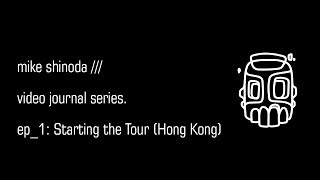 Video Journal: Starting the Tour (Hong Kong) - Mike Shinoda