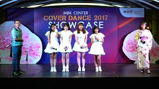 (Committee Comment)MBK Center Cover Dance 2017 2nd Stage Show Case ...