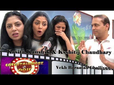 Kavita Kaushik   Vekh Baraatan Challiyan   Ksshitij Chaudhary   Exclusive Interview