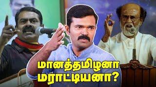 திமுக திட்டமிட்டு சீமானை தோற்க்கடித்தது! | Sattai Duraimurugan | NMK | DMK