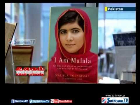 """I am Malala"" book banned in Pakistan schools"