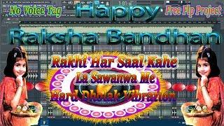 Rakhi Har Saal Kahele Sawanwa Me Hard Dholak Vibration Mixx No Voice Tag Song