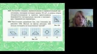 Развитие познавательных УУД на уроках математики в 5 6 классах средствами УМК О  В  Муравиной и Г  К