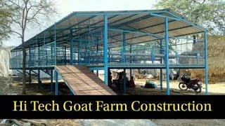 Goat Farm Shed Construction in Detail || Best Goat Farm || Hello Kisaan