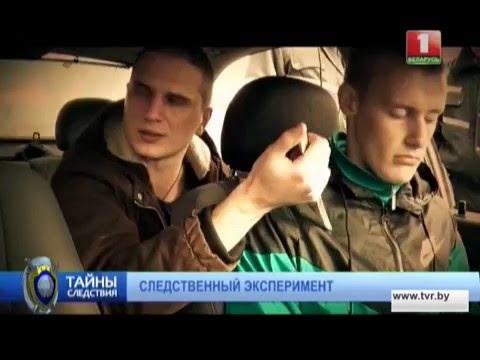 Работа в Республике Коми -