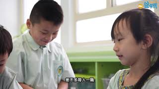 Publication Date: 2017-10-26 | Video Title: 【專訪】優才(楊殷有娣)書院 校長