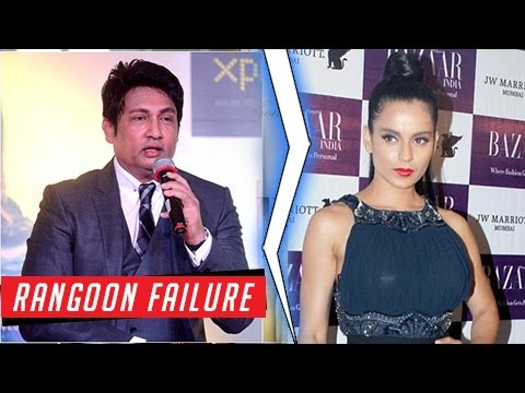 Kangana Ranaut Is a Cocaine Addict Says Shekhar Suman | Rangoon Faliure