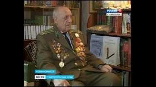 Он освобождал Кавказ и охранял границу после войны