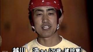 Most Extreme Elimination Challenge (MXC) - 102 - Donors vs. Addicts