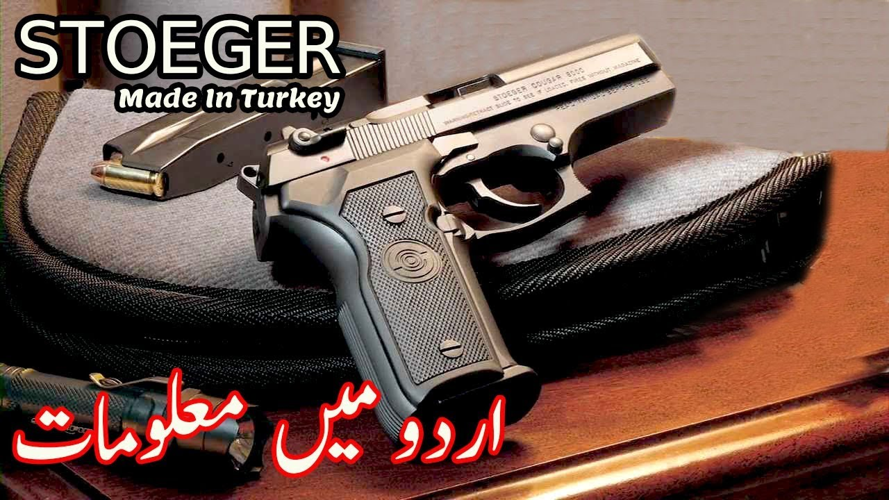 cougar turkey
