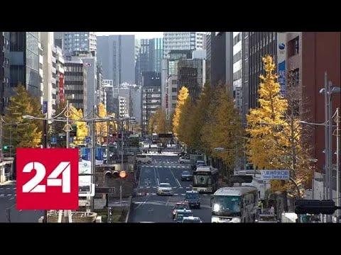 Ухудшение ситуации с коронавирусом: Япония продлевает режим ограничений - Россия 24