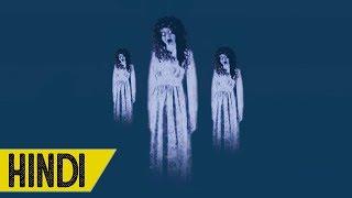 Ghost Hunting in GTA 5 Online With Mumbai Gamer Raunax