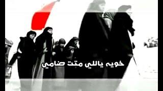 باسم الكربلائي - اهنا يالنازلين اهنا ابگبر احسين دلوني