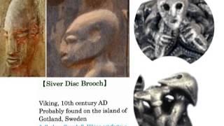 1517 Dogon Tribe