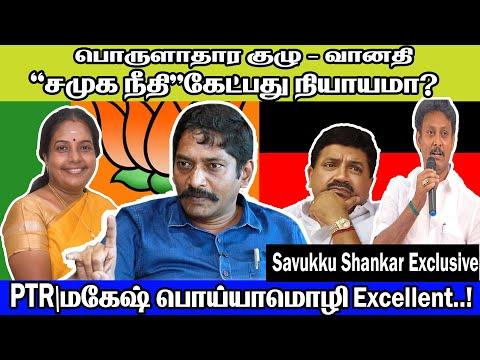 Savuku Shankar - Dream team of Economist to advise Stalin. Don't bring social justice during crisis.