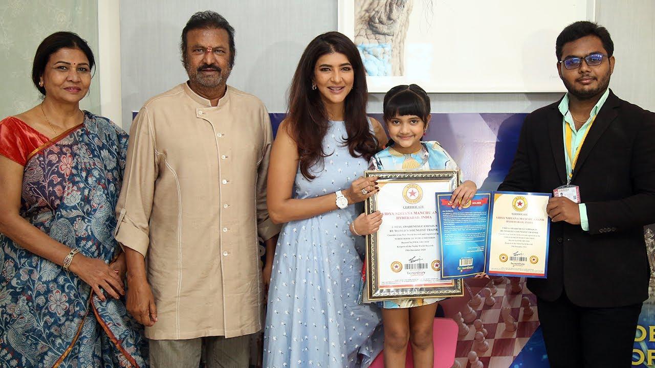 Manchu Lakshmi's Daughter Awarded Nobel Book Of World Records