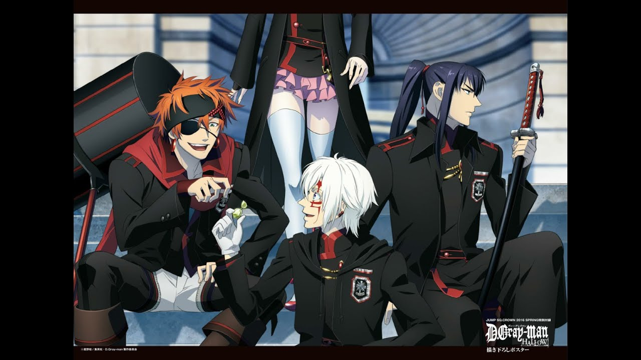 D gray man amv rise youtube - D gray man images ...