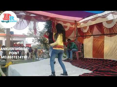 New bhojpuri song 2018 Bihar wap in.