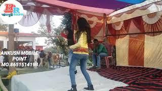 New bhojpuri song 2018 Bihar wap in.