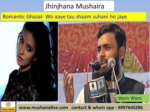 Waris Warsi Latest - Jhinjhana Mushaira