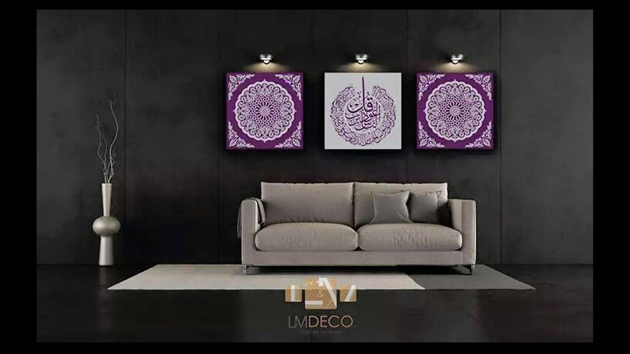 Tableau Plexiglass Islam Arabe Stickers Bismillah En Arabe Diwani