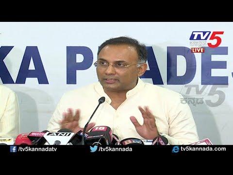 Karnataka KPCC President Dinesh Gundu Rao Reacts upon Ramesh Jarkiholi News | TV5 Kannada