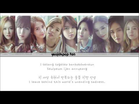Thumbnail: Girl's Generation (SNSD) - Into The New World Color Coded Lyrics