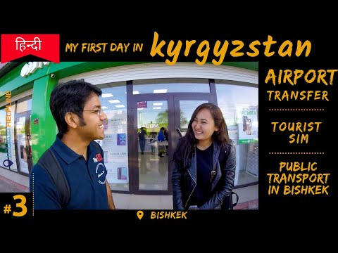KYRGYZSTAN: My First Day In Country's Capital - Bishkek