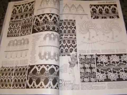 Duplet Hairpin Lace Crochet Patterns Magazine Special Relize Youtube