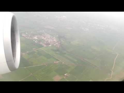 Departure From Sialkot International Airport (SUCH A BEAUTIFUL SCENE)love You Sialkot