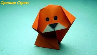 оригами щенок,как сделать оригами щенка из бумаги