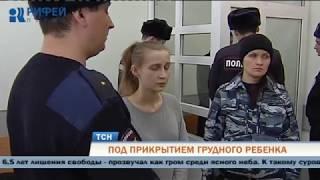 В Перми молодая пара развозила наркотики, гуляя с грудным ребенком