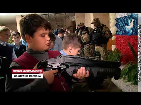 НТС Севастополь: Спецподразделение СОБР продемонстрировало севастопольским школьникам своё вооружение