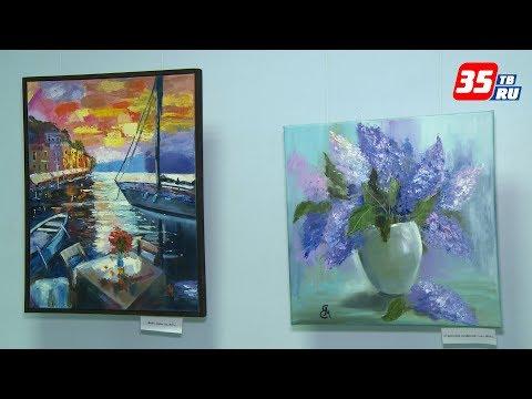 Цветы и море в картинах череповецкой художницы приближают весну