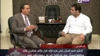 بالفيديو.. أيمن أبو العلا: التأمين الصحى حلم كل المصريين ولكن مستحيل رصد ميزانية له