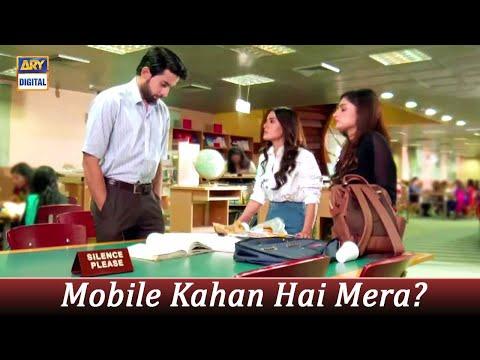 Bag Check Karwao Apna - Bilal Abbas - Iqra Aziz - ARY Digital