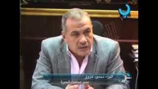 حوار اللواء محمود فاروق مدير مباحث الجيرة