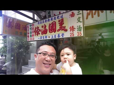 2014 Family Summer Tourism in Taitung