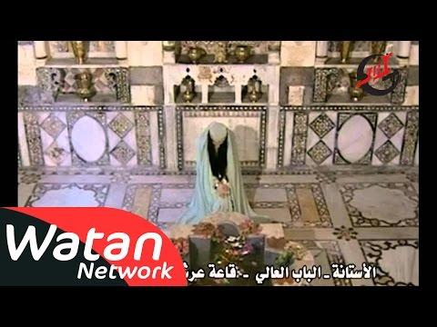 مسلسل سحر الشرق ـ الحلقة 11 الحادية عشر كاملة HD