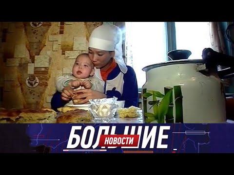 Великое переселение! Зачем чиновники призывают казахстанцев переезжать с юга на север?
