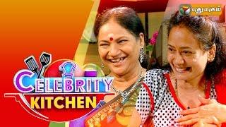 Actresses Vijayalakshmi & Jai Rekha in Celebrity Kitchen | 23/08/2015 | Puthuyugam TV